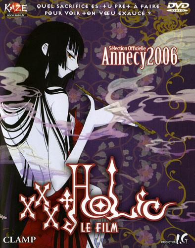 XXX Holic affiche