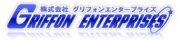éditeur mangas - Griffon Enterprises