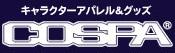 éditeur mangas - Cospa
