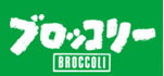 éditeur mangas - Broccoli