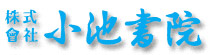 éditeur mangas - Koike Shoin