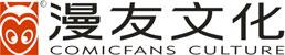 éditeur mangas - Guangzhou Comicfans
