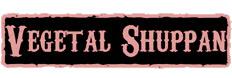 éditeur mangas - Vegetal Shuppan - Athenagram