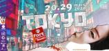 mangas - Exposition Neo Tokyo à la Foire de Rouen