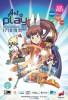 manga - Art to Play 7