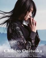 mangas - Chihiro Onitsuka en concert
