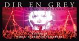 évenement - Concert - Dir en Grey TOUR20 - Paris