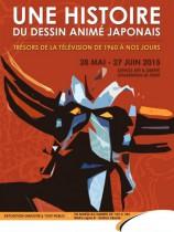 mangas - Une histoire du dessin animé japonais