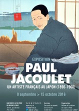 mangas - Exposition - Paul Jacoulet