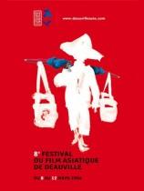 mangas - Festival du Film Asiatique de Deauville 2006