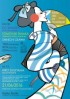 manga - Fête de la musique au Guilo Guilo