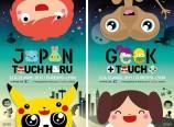 mangas - Japan Touch Haru & Geek Touch - 4ème édition