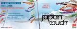 mangas - Japan Touch Toulouse - 2e édition