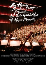 évenement - Joe Hisaishi Symphonic Concert - Music from the Studio Ghlibli films of Hayao Miyazaki (France)
