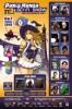 manga - Paris Manga & Sci-Fi Show - 21ème édition