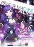 manga - Alys - Concert au Trianon