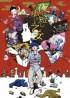 agenda manga - Projection - Yoru wa Mijikashi Arukeyo Otome au Forum des Images