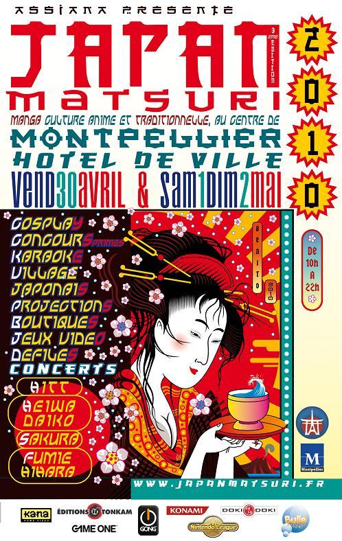 http://www.manga-news.com/public/images/events/affiche_japan_matsuri2010.jpg