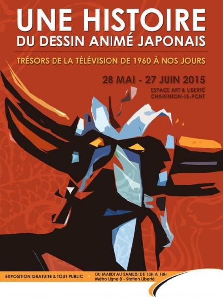 Une Histoire Du Dessin Anime Japonais Evenement Manga News