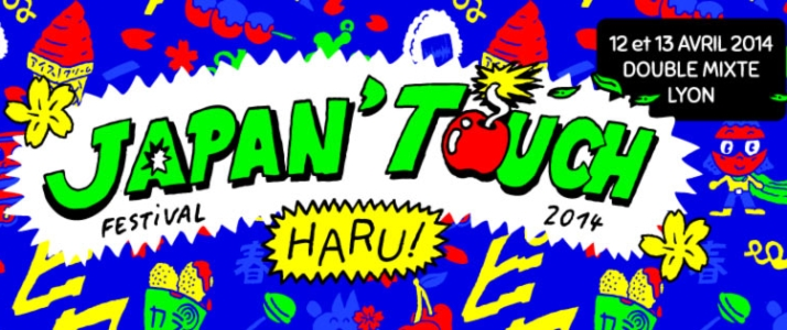 http://www.manga-news.com/public/images/events/japan-touch-haru-avril-2014.jpg