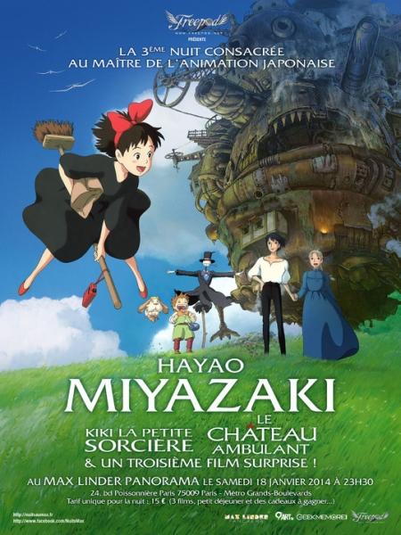 animation japonaise 2014