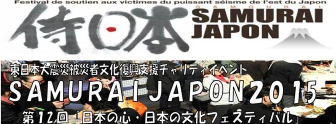 Festival Samurai Japon le 08/11/2015 à Paris