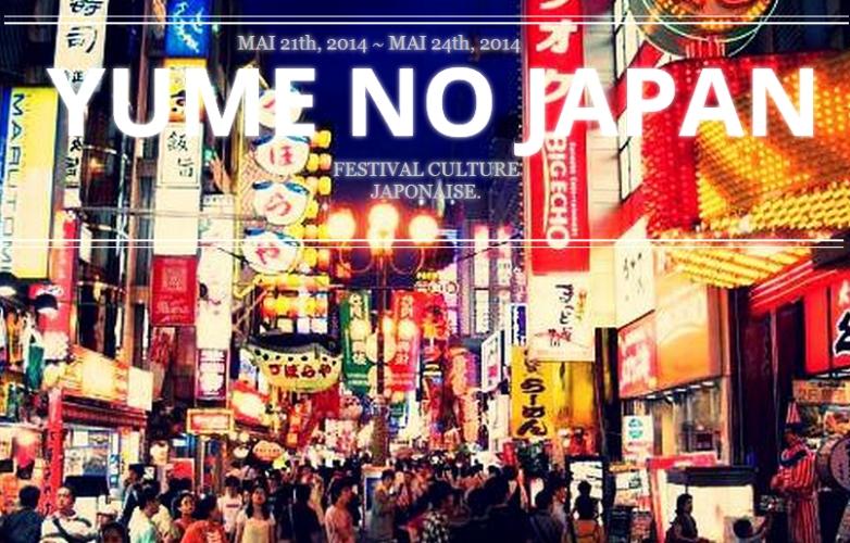http://www.manga-news.com/public/images/events/yume-no-japan-mai-2014.jpg