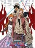 Bleach - Poster Personnages Civils
