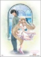 Chobits - Poster Tissu Couple