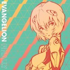 goodie - Evangelion Finally Vinyle