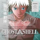 goodie - Ghost In The Shell - Vinyle Original Soundtrack