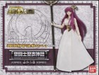 goodies manga - Myth Cloth - Premium d'Athéna