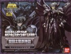 goodies manga - Myth Cloth - Thanatos Dieu de la Mort