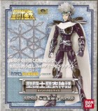 goodies manga - Myth Cloth - Chevalier de Crystal