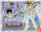 goodies manga - Myth Cloth - Seiya Chevalier de Bronze de Pegase God Cloth