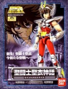 goodies manga - Myth Cloth - Seiya Chevalier de Bronze de Pegase V2