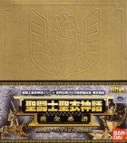 goodies manga - Myth Cloth - Seiya Chevalier de Bronze de Pegase V3 Gold 24K