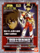 goodies manga - Myth Cloth - Seiya Chevalier de Bronze de Pegase V3