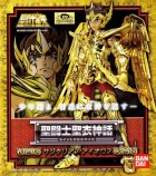 goodies manga - Myth Cloth - Aiolos Chevalier d'Or Du Sagittaire