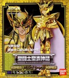 goodies manga - Myth Cloth - Shaka Chevalier d'Or De la Vierge