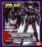 goodies manga - Myth Cloth - Siegfried de Dubhe Guerrier Divin d'Alpha