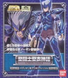 goodies manga - Myth Cloth - Fenrir d'Alioth Guerrier Divin d'Epsilon