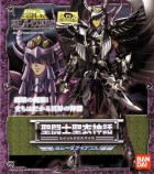 goodies manga - Myth Cloth - Eaque Spectre du Garuda