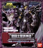 goodies manga - Myth Cloth - Rhadamanthe Spectre du Wyvern