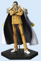 goodies manga - Kizaru - DX Marine Figure