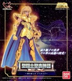 Myth Cloth EX - Aiolia chevalier d'or du Lion