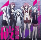 Akuma No Riddle - CD Character Ending Theme Collection - Kuro Suite Middle