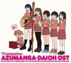 Azumanga Daioh - CD Original Soundtrack Complete