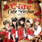 cd goodies - °C-ute - Cutie Sélection ~A nos Amis de France !~ - Bishi Bishi