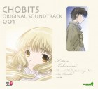 Chobits - CD Bande Originale